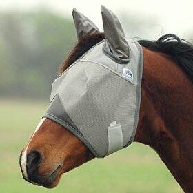 CASHEL - UV maske m. ører uden mule