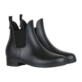 Horze - Bonn gummi jodhpur støvle